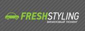 FreshStyling